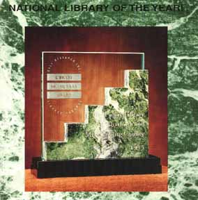 Library of the Year